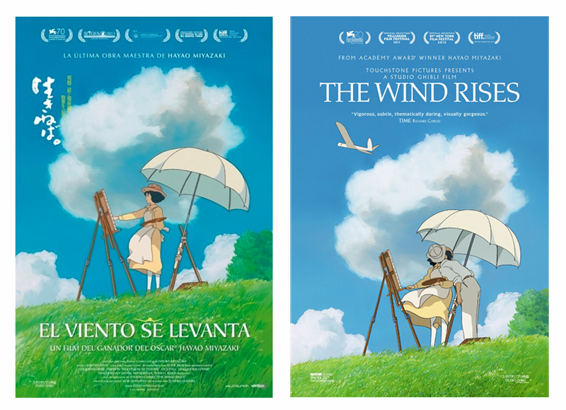 el viento se levanta póster, el viento se levanta imágenes, el viento se levanta, el viento se levanta frases, el viento se levanta hay que intentar vivir, the wind rises, jiro horikoshi, el viento se levanta reparto, naoko satomi, kaze tachinu, el viento se levanta personajes, tatsuo hori, miyazaki hayao, miyazaki moviese, miyazaki film, miyazaki japan, hayao miyazaki películas, hayao miyazaki moviese, hayao miyazaki muerte, hayao miyazaki filmografía, hayao miyazaki mejores películas, gorō miyazaki, gibli,